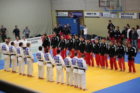 Werbepartner bei Judo-Bundesligaheimkampf
